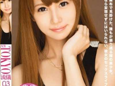 日本av明星 十大日本最美AV女星