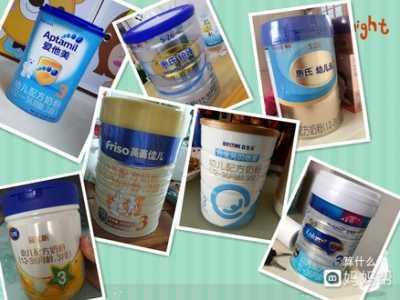 宝宝奶粉测评 来自6个国家的7款热门奶粉测评~