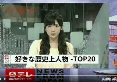 日本人最崇拜的中国人 日本人评选出最崇拜的历史人物